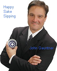Jump to John Gauntner's Web Site:  www.sake-world.com