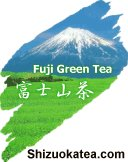 Shizuokatea.com -- Purchase premium green tea from Shizuoka, Japan