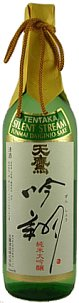 Silent Stream, Junmai Daiginjo, by Tentaka Shuzo of Japan